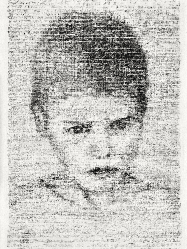 Painting of child at Am Spiegelgrund